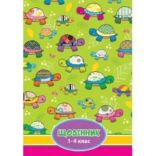 Дневник для младших классов с глиттером