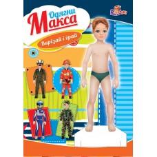 """Развивающая игрушка """"Одень куклу"""", Макс"""